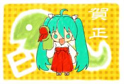 Vocaloid52s