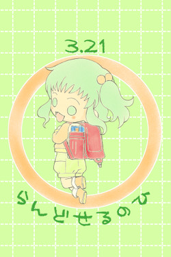 Vocaloid54