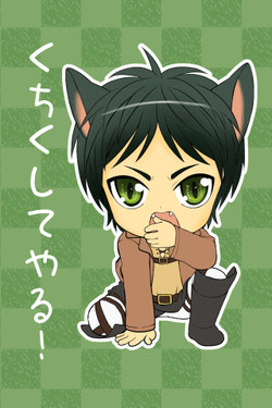 Shingeki04